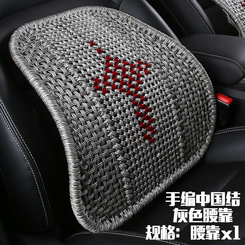KKYSYELVA Car Seat Supports Mesh Lumbar Support for office home Chair Back Pain Support Cushion Pad Interior Accessories