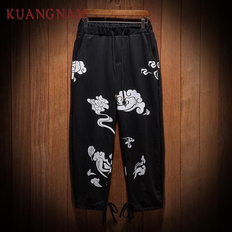 Harem Pants Sweet-Tempered Kuangnan Chinese Style Cloud Printed Pants Men Japanese Streetwear Harem Pants Men Sweatpants Hip Hop Trousers Men Pants 2019
