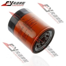 STARPAD For Suzuki GSXR600/750/1000 K1/2/3/4/5/6/7/8/9 modified machine filter Free Shipping