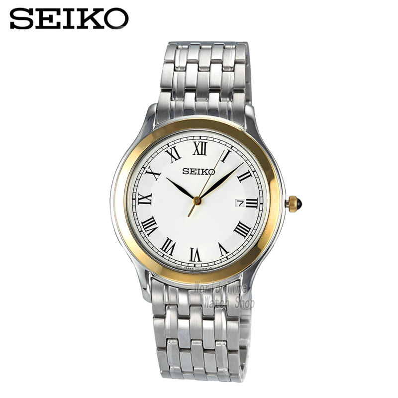SEIKO Watch quartz men 's ultra - thin section of strip fashion simple business SKK706P1 seiko watch premier series sapphire chronograph quartz men s watch snde23p1