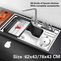 Free Shipping Household Standard Kitchen Sink Durable 0 8 Mm Food Grade Stainless Steel Hot Sell