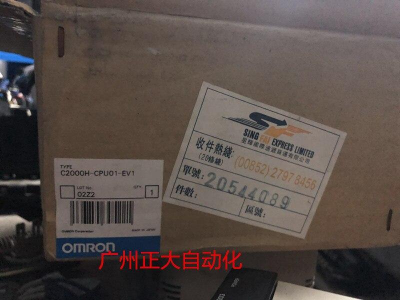PLC;C2000H-CPU01-EV1/C2000H-CPU01-V1