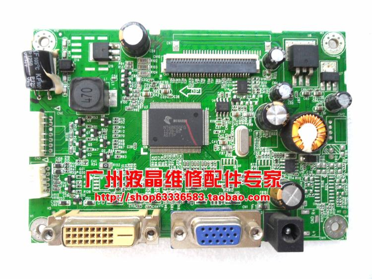 Air Conditioner Parts Free Shipping>original 100% Tested Working 22 Inch Led A2250/2221 High Voltage Driving Integrated Plate Drive Plate Attractive Fashion Home Appliance Parts