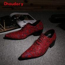 Choudory/Мужская обувь; Роскошные брендовые итальянские красные мужские бархатные Тапочки; zapatos hombre vestir; кожаные модельные туфли золотистого цвета; мужские лоферы