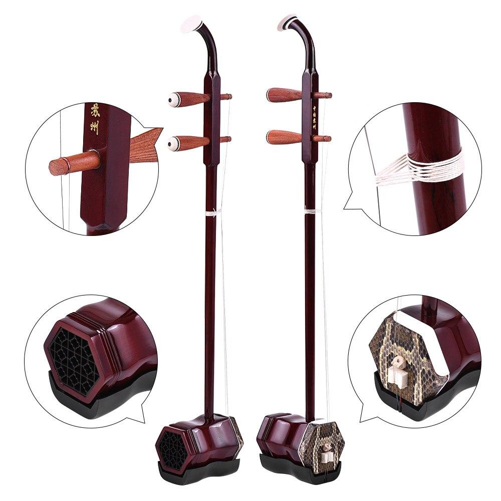 Bois massif Erhu chinois violon à 2 cordes violon Instrument de musique à cordes café foncé - 3