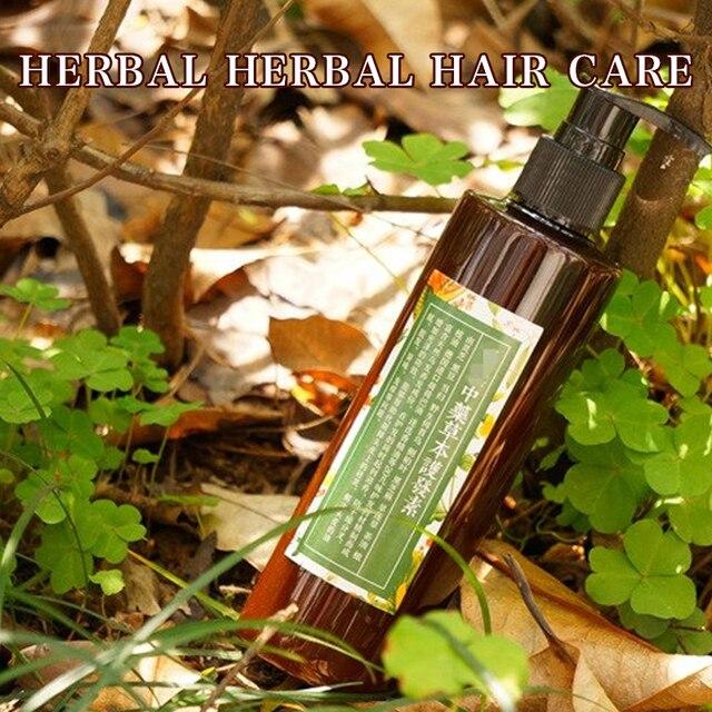 Естественный травяной против выпадения волос, кондиционер для волос 250 мл Предотвратить высыхание добавить энергии для волос