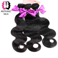 Mstoxic Body Wave Non Remy Brazilian Hair Weave Bundles Human Hair Natural Color 8 28inches Free