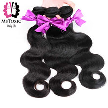 Mstoxic Hair Body Wave Brazilian Hair Weaving Bundle Non Remy Human Hair Natural Color 8-28 inch Can Buy 3 bundles Free Shipping