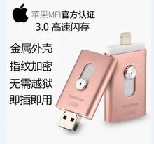 For iPhone 6 6s Plus 5 5S ipad Pen Drive HD Memory Stick Dual purpose mobile OTG Micro USB Flash Drive 8GB 16GB 32GB 64GB 128GB цена и фото