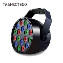 цена RGB Disco Light LED Strobe Stage Par Light Effect Led Laser DMX 512 DJ Projector Ballroom KTV Family Party Stage Lamp Spotlight онлайн в 2017 году