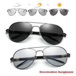 Image 2 - 2019 New Design Women Men Polarized Sunglasses Outdoor UV Protection Lens Car Driving Chameleon Discoloration Glasses
