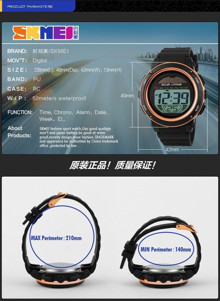 eletrônico led relógios militar ao ar livre