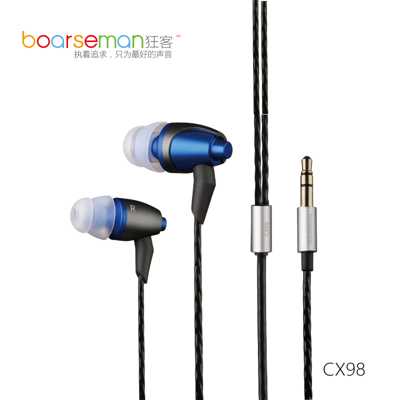 Original Boarseman cx98 In Ear Headset Dynamic Musical Earbuds HiFi balanced Bass Earphone For Music & Computer Use 2017 new six dynamic bass ear hifi earbuds earphone for mobile phone universal yinjw p8 magic song