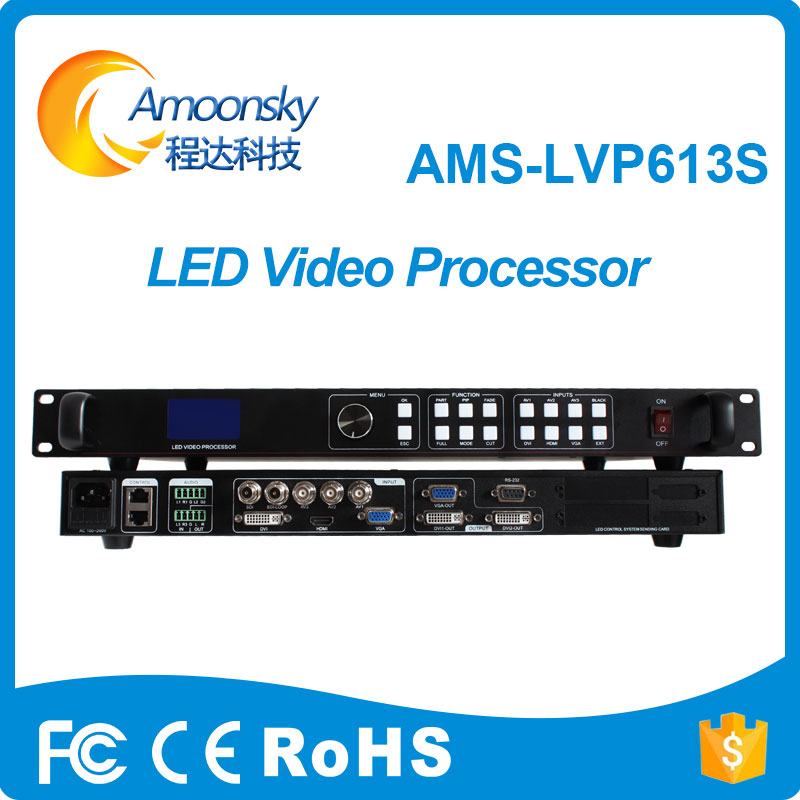 AMS-LVP613S Video Processor SDI Input Support 2 Sending Cards with Audio In and Out for LED Screen Best Choice for LED Project