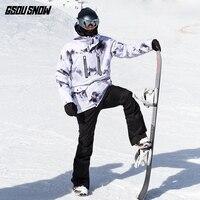 GSOU SNOW Brand лыжные куртки для мужчин лыжный спорт Сноубординг куртки Зимние непромокаемые зимняя одежда Спорт на открытом воздухе теплые курт