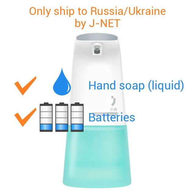 Оригинальный Xiaomi mi Цзя mi nij Авто Foa mi нг ручной smart шайбу XiaoJi автоматический пена мыла для Xiaomi mi Smart комплекты домашнего