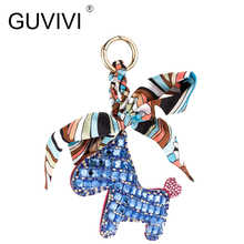 2016 GUVIVI New luxury Horse Keychain tassel leather paste Rhinestone Animal Key chain ring for Women Bag charm Accessories Gift
