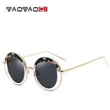 597fc8699a7b5f TAOTAOQI De Luxe Femmes De Mode Ronde En Métal lunettes de Soleil Femmes  Marque Designer Haute Qualité Grand Cadre Vintage Lunet.
