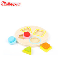 Simingyou Wooden Puzzle Assemble The Combination Of Circular Puzzle Shape Pairing Toys For Children B40 N1004