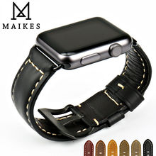 MAIKES Good quality watch accessory genuine leather watch band for apple watch strap 42mm 38mm iwatch series 1&2 watchbands