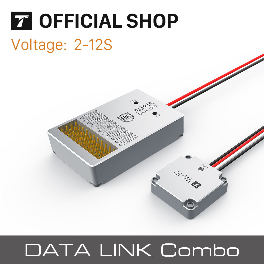 T-Motor New Released Data Link Combo (Data Link&Wifi Link) For ESC firmware programming data collection