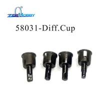 купить HSP RC CAR ACCESSORIES SPARE PARTS 58031 DIFF. CUP FOR HSP 1/18 SCALE ELECTRIC POWERED REMOTE CONTROL BUGGY ITEM NO. 94805 дешево
