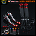 New CNC Motorcycle Brake Clutch Levers and  Handlebar Hand Grips For Ducati 1199 Panigale/S/Tricolor 899/959 Panigale 1198/S/R