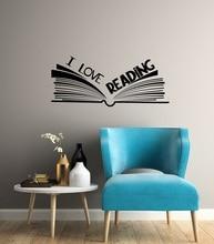 私は読書愛ビニール壁デカール学校図書館読書ルーム教室研究ユース子供の装飾壁ステッカー YD12