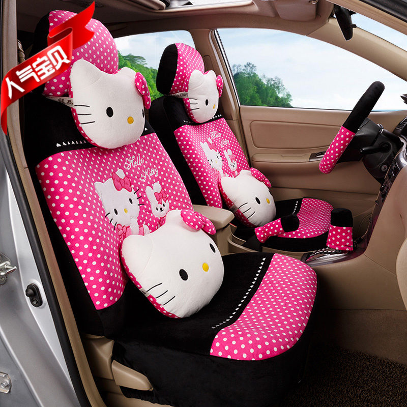 Girls Women S Fashion Cute Cartoon Hello Kitty Leopard
