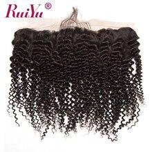 Ruiyu бразильский странный вьющиеся волосы Накладные пряди на кружеве для передней части головы Накладные волосы уха до уха предварительно сорвал фронтальные Накладные волосы Человеческие волосы с волосами младенца- remy