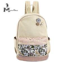 Кружева холст рюкзак цветочные кружева рюкзак сумка милые старинные кружева рюкзак школьница