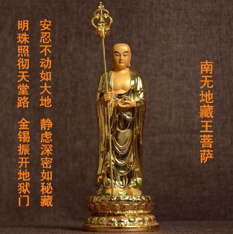 Earth Store Bodhisattva, ksitigarbha, figure of Buddha, peace and auspice, buddha statue, Resin statues, dizang buddhist~Earth Store Bodhisattva, ksitigarbha, figure of Buddha, peace and auspice, buddha statue, Resin statues, dizang buddhist~
