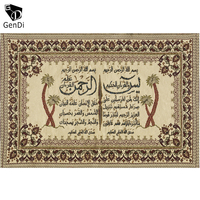 GenDiพิมพ์อิสลามมุสลิมภาพวาดอัล