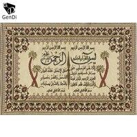 GenDi Baskılı Islam Müslüman Boyama Allah Arapça Duvar Resim Tuval Yağlıboya Oturma Odası Yatak Odası Dekor Düğün Dekor