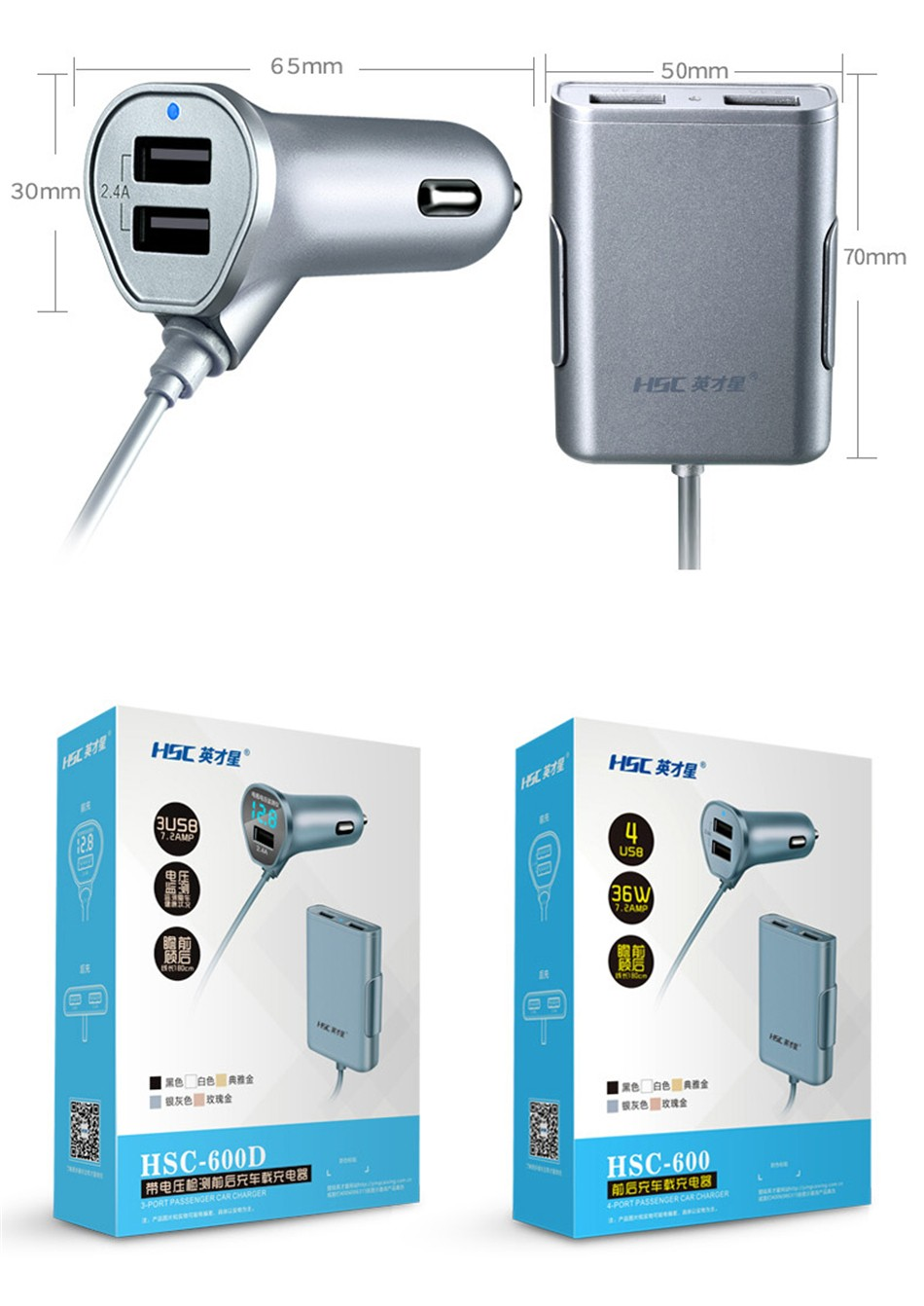 Brand HSC-600 car-charger 4 USB 4.8A Lengthen 1.8 meters , car charger for ipad iphone 5 5s 6 6s and samsung phone (15)