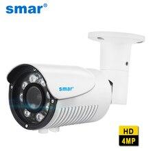 Smar cámara de vigilancia IP H.265, 5MP, 4MP, 2MP, lente de Zoom de 2,8 12mm, cámara de red Nano LED, visión nocturna, alerta de correo electrónico Onvif, 8 Uds.