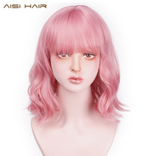 AISI HAIR Short Pink Wavy Synthetic Wig with Bang Purple Wave Wig can be Cosplay Halloween Hair for Women купить недорого в Москве