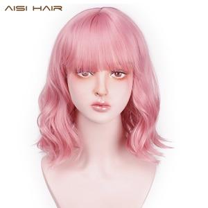 AISI HAIR Short Pink Wavy Synt