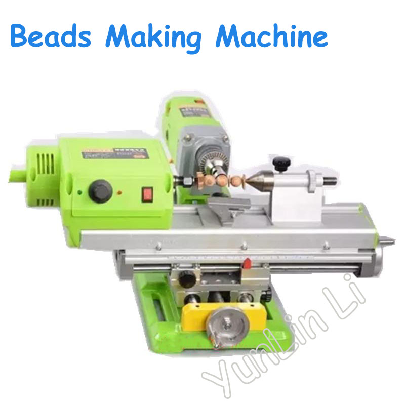 Beads Making Machine Small DIY Woodworking Micro-Lathes Bench Drill Micro-Polished Barrel Bead Ball Lathe