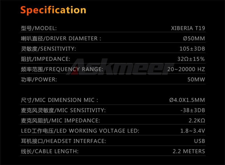USB Gaming Headphones with Micrphone 7.1 Surround Sound Stereo Glowing Headset (16)