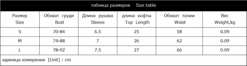 HTB12BqAOpXXXXa0XpXXq6xXFXXXo - Sexy Black Crop Top Lace Up Tee shirt Metal Ropes Women
