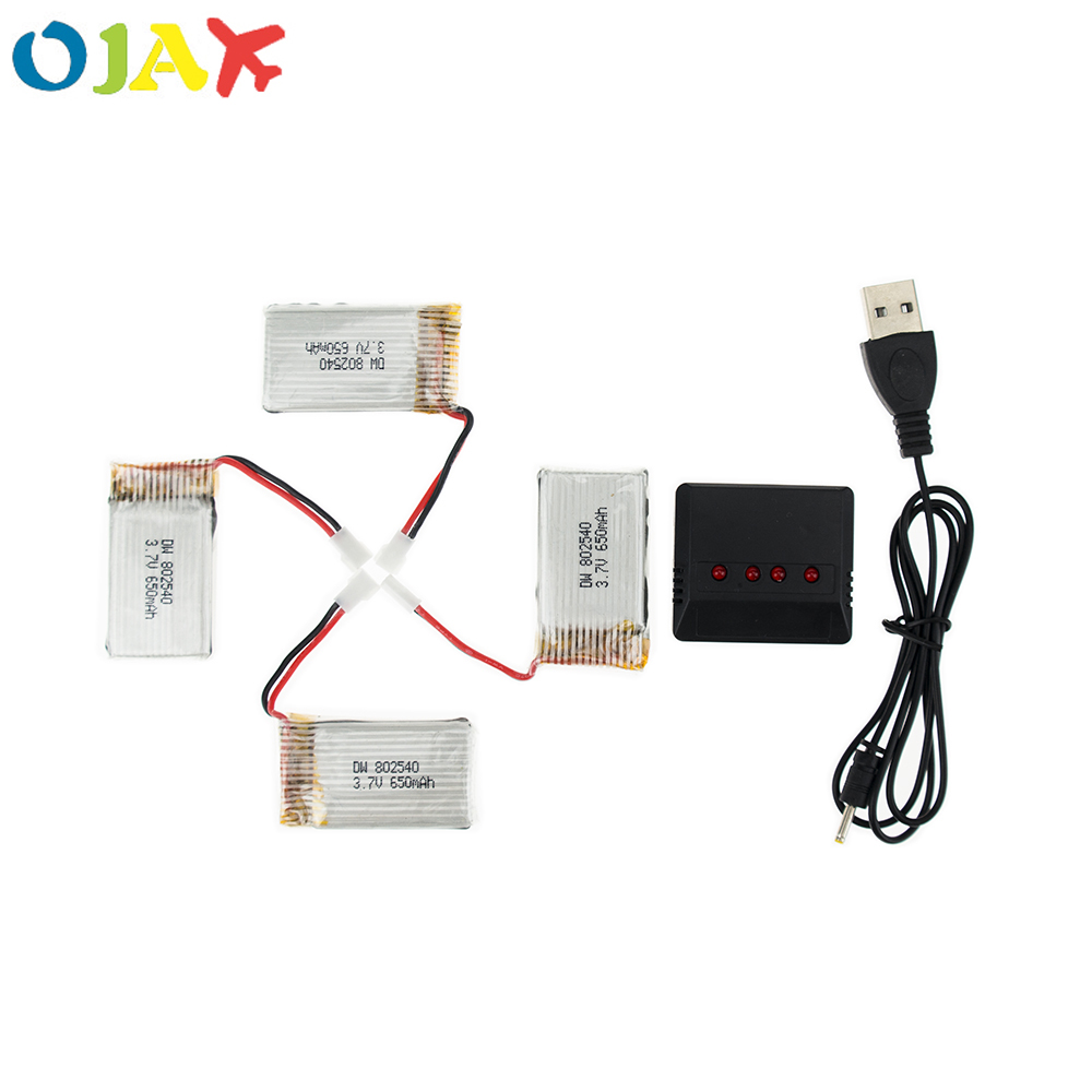4pcs 3.7V 650mAh Drone Rechargeable Li-polymer Battery 802540 + USB Charger set For SYMA X5C X5C-1 X5 JJRC H5C Quadcopter