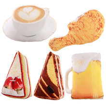 Real Life Food Shape Plush Pillow Creative Cake Coffee Beer Toys Stuffed Sofa Cushion
