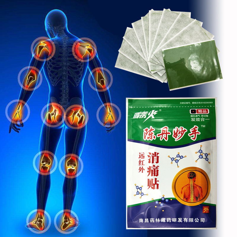 Chinese Pain Relieving Patch Analgesic herbal medical Plaster for Joints Pain/Rheumatism/bone hyperplasia Heel pain treatment(China)