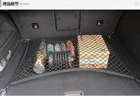 Fixed Baggage Net Pocket Car Trunk Net Pocket