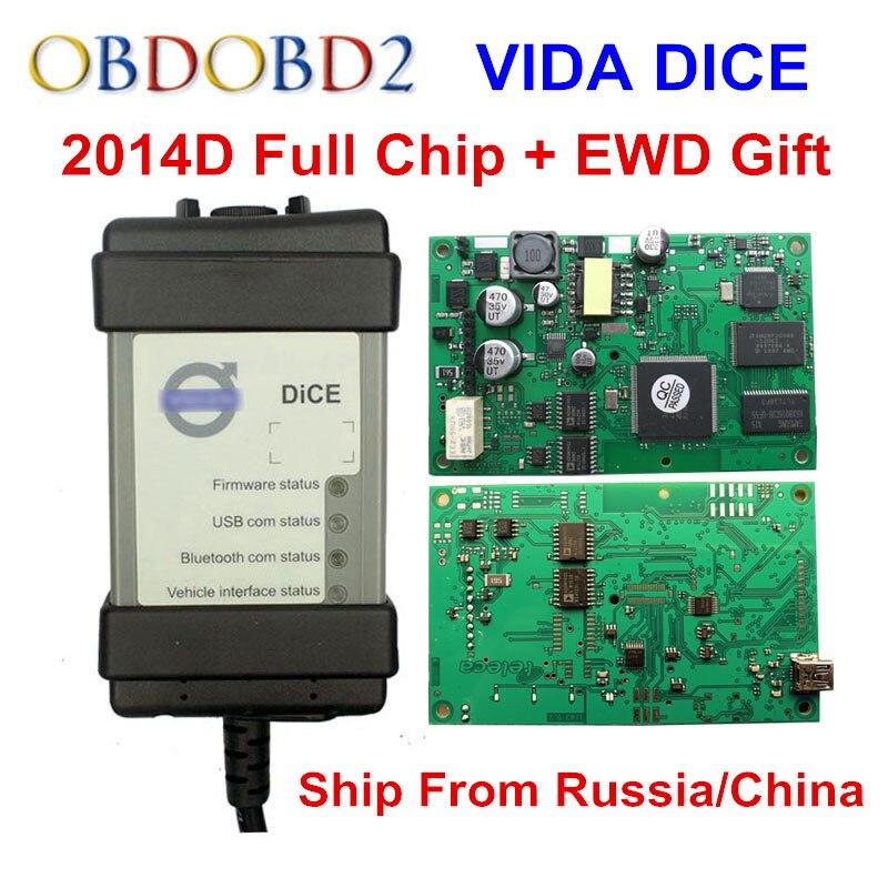 Heißesten Volle Chip Für Volvo Vida Würfel 2014D Diagnose-Tool Multi-Sprache Für Volvo Dice Pro Vida Würfel Grün bord Freies Schiff