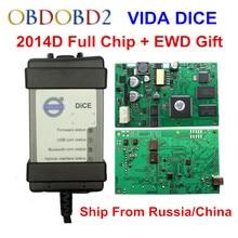 Hottest Full Chip For Volvo Vida Dice 2014D Diagnostic Tool Multi Language For Volvo Dice Pro