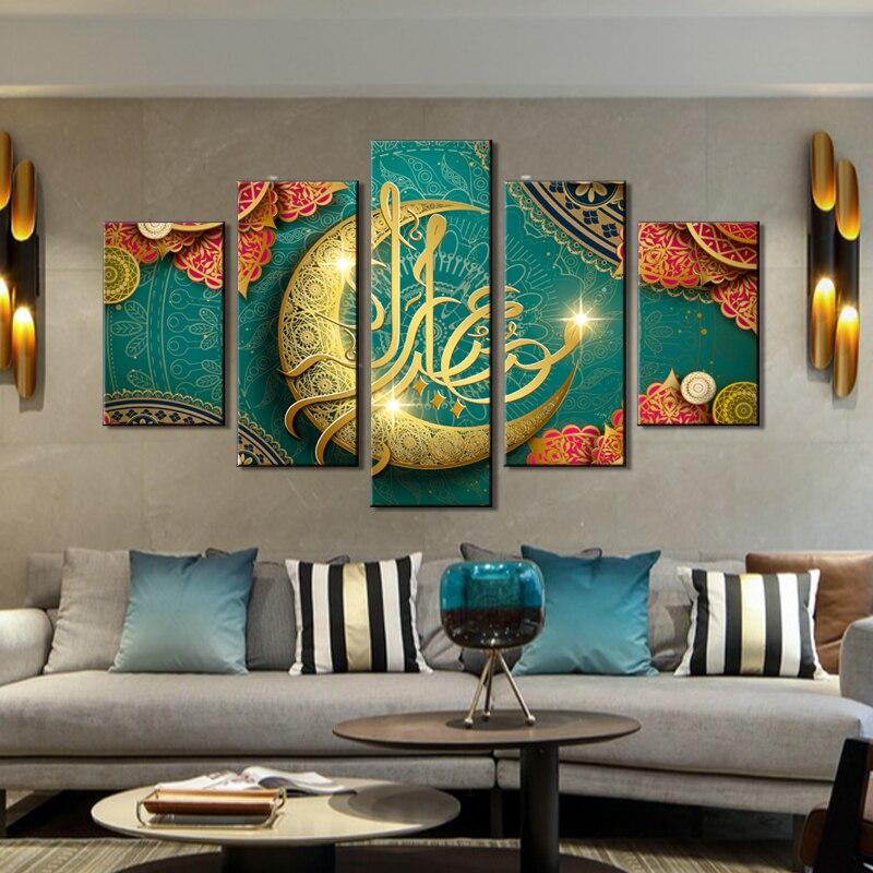 Islamic poster wall art