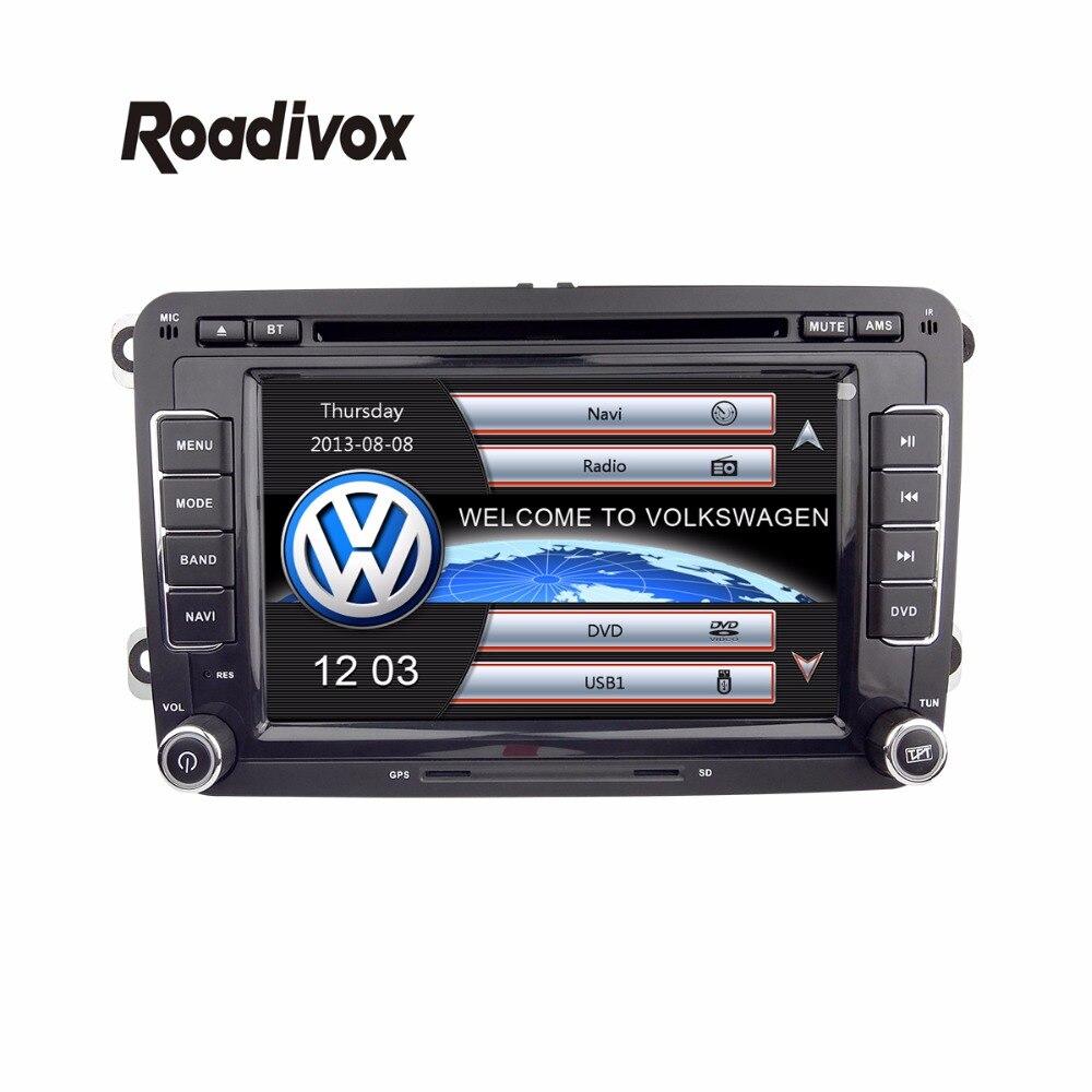 imágenes para Comercio al por mayor 2 Din 7 Pulgadas de Coches Reproductor de DVD GPS de Radio Estéreo Para VW/Volkswagen Passat B6/POLO/GOLF/Skoda/Seat/Leon/Jetta/caddy/sharan