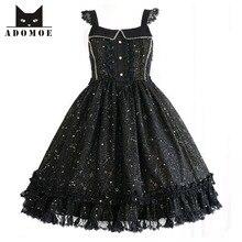 Новое летнее платье без рукавов в стиле Лолиты, женское мягкое винтажное обтягивающее черное платье с принтом звездного неба